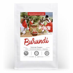 Burundi Yandaro Микролот