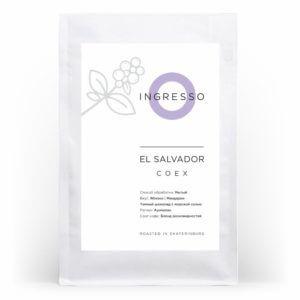 EL SALVADOR COEX